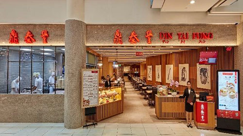 imgDin Tai Fung  City Square Mall2