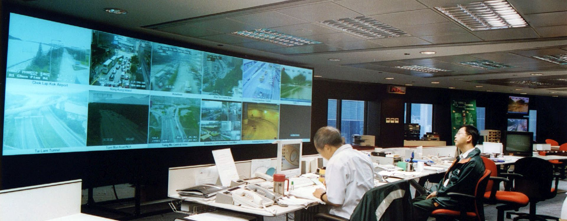 bnr-traffic control centre