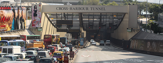 thn-cross harbour tunnel