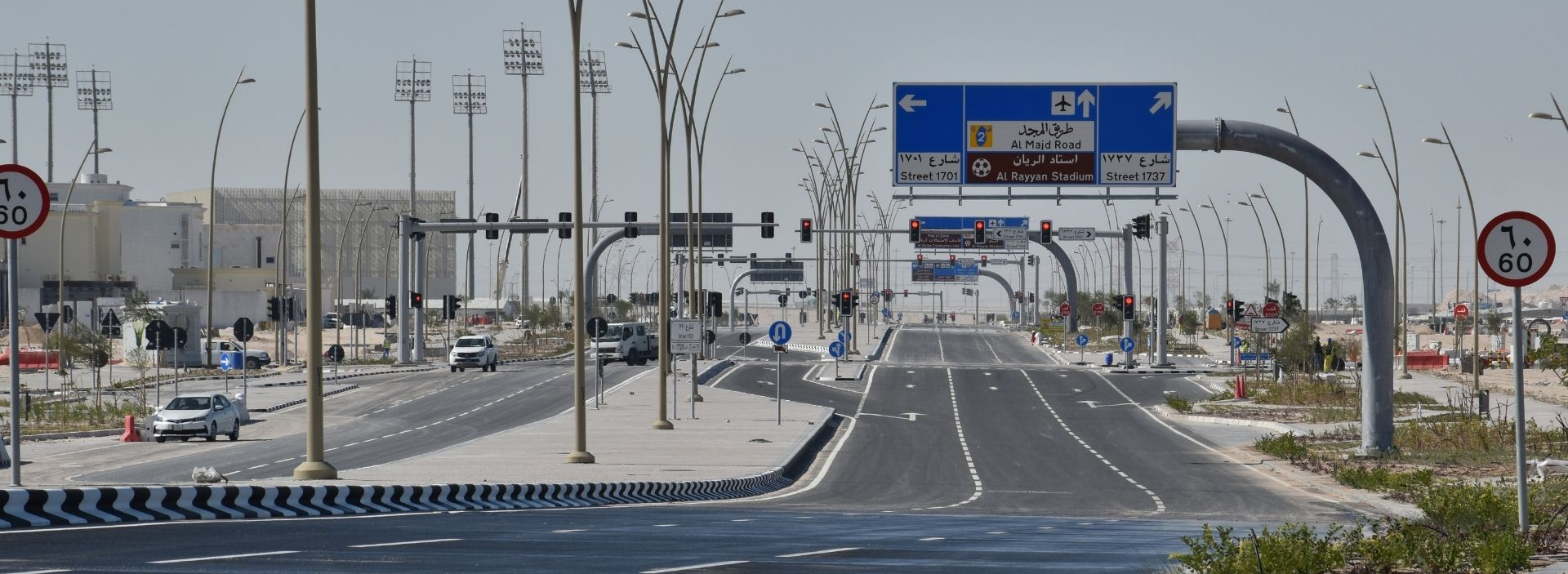 Qatar Local Roads and Drainage Program