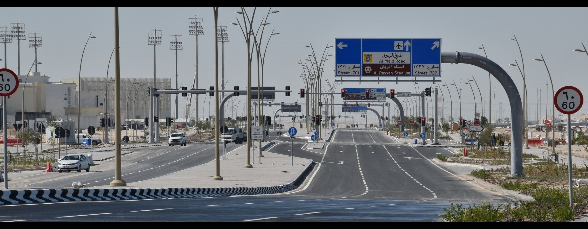 bnr-Qatar-Local-Roads-and-Drainage-Program-Project-Delivery