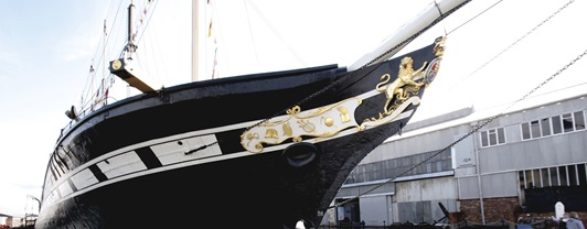 SS-Great-Britain-Cultural Banner