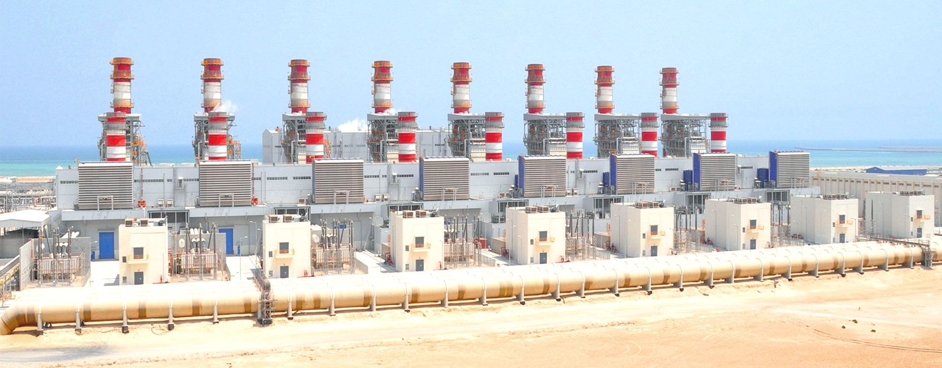 Ras Laffan C Independent Water and Power Plant | WSP