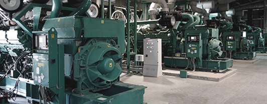 Diesel generators that make up the pol-e-charki power plant built by WSP